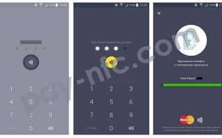 Какие телефоны поддерживают google pay?
