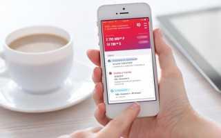 Как оплатить кредит альфа-банка через сбербанк