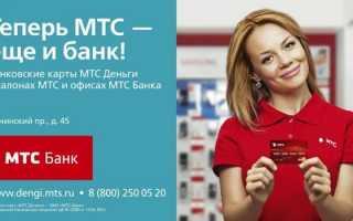 Оплата спутникового телевидения мтс через сбербанк онлайн