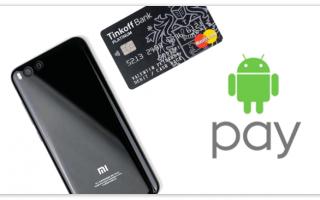 Пошаговая настройка android pay на xiaomi: как настроить