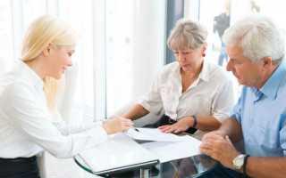 Условия льготной ипотеки под 6,5%. она действует до 1 ноября 2020 года