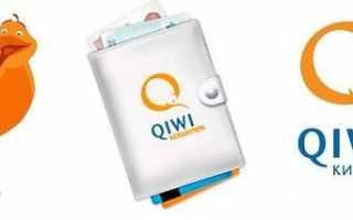 Qiwi будет платить вам от 5000 до 10000 рублей ежедневно