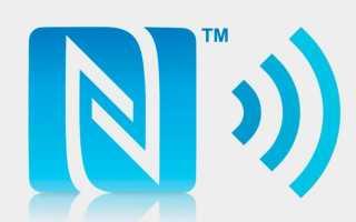 Телефоны xiaomi с функцией nfc