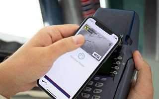 Как включить nfc на iphone 6, 7 и 8