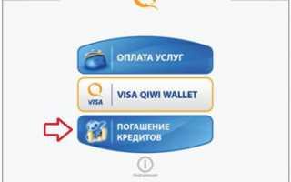 Как оплатить кредит «ренессанс» через «сбербанк онлайн»