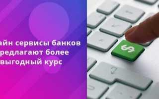 Все о брокерской комиссии и скрытых платежах + топ-15 самых дешевых брокеров россии