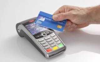 Что такое технология бесконтактных платежей paypass?