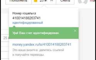 Платежная система яндекс деньги в казахстане