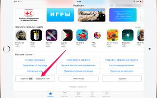 Почему не создается учетная запись apple id? основные ошибки!