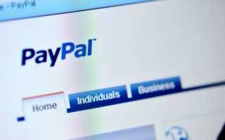 Самые надежные способы вывода наличных из платежной системы paypal