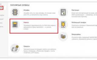 Яндекс деньги: налоги