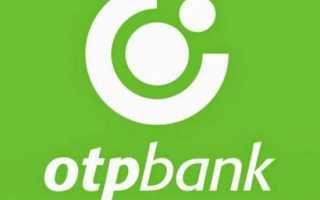Пополнить интернет с банковской карты через интернет
