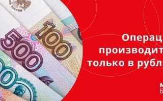 Банковская карта мтс деньги
