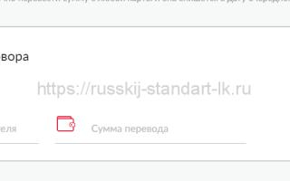Где можно без комиссии оплатить кредит банка русский стандарт