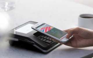 Что важно знать о бесконтактной оплате начинающему пользователю