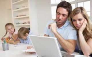 Порядок действий после погашения ипотеки в сбербанке