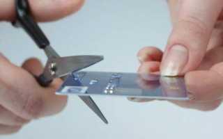 Платежные карты от системы yandex money