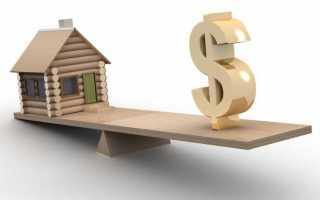 Ипотека или копить самостоятельно на квартиру