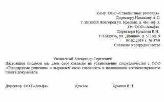 О формах сводного поручения, заявлений, запроса на бумажном носителе