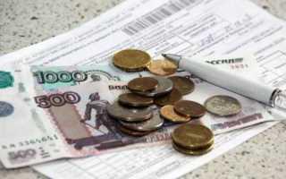 Как оплатить счет через сбербанк онлайн