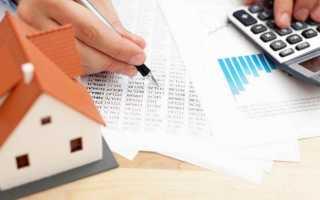 Как получить 450 000 рублей на погашение ипотеки многодетным семьям