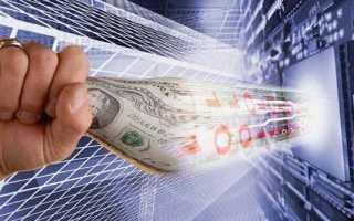 Как перевести деньги без комиссии с карты сбербанка на карту сбербанка в другом регионе?