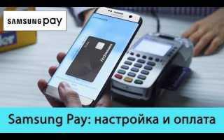 Недорогие смартфоны с nfc чипом