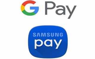 Как настроить nfc в телефоне для оплаты