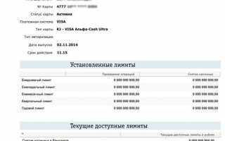 Вклады в москве альфа-банка