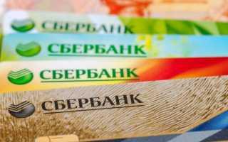 Разбор банки.ру. бизнес-карта сбербанка: как правильно пользоваться
