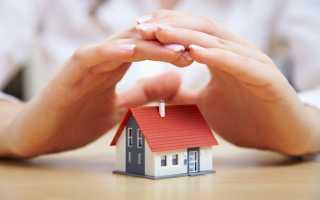 Рекомендации по оплате страховки по ипотеке в сбербанке онлайн