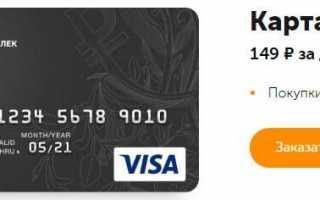 Время перевода денег с qiwi на сбербанк