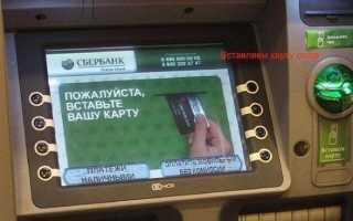 Инструкция по пользованию банкоматом сбербанка