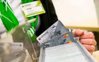 Способы блокировки карт альфа банка