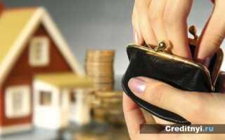 Оформление квартиры в собственность по ипотеке