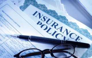 Вся правда про сбербанк страхование ипотеки