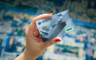 Заработная карточка сбербанка россии