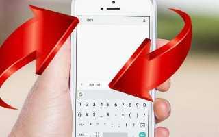 Как снять деньги с баланса телефона билайн: доступные способы и подробные инструкции