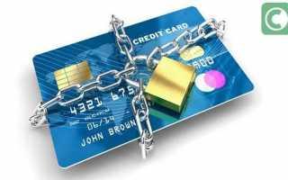 Можно ли перевести деньги с заблокированной карты сбербанка