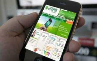 Оплата покупок онлайн банковской картой