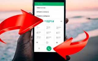 Как проверить статус платежа qiwi с помощью чека и номера телефона