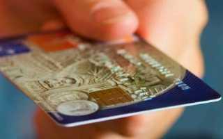 Моментальные кредитные карты