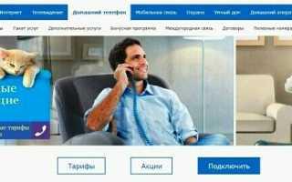 Как оплатить городской телефон мгтс банковской картой через интернет
