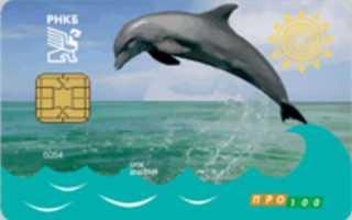 Перевод средств между картами рнкб: удобные способы