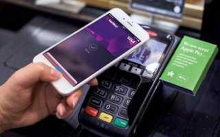 Как удалить карту из apple wallet