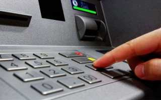 Как пополнить яндекс деньги банковской картой