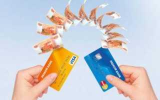 Инструкция по переводам денег с карты бинбанка на карточку сбербанка через телефон