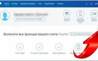 Как пользоваться платежной системой payonline