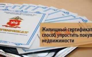 Условия получения ипотеки по программе «молодая семья» в втб 24