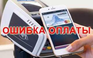 Инструкция: как установить android pay?